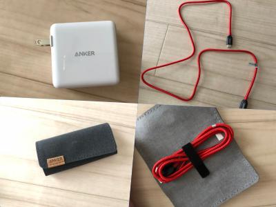【辛口レビュー】マックブックプロを充電できるAnkerのUSBC電源アダプターコンパクトでUSB充電も可能!
