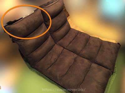 1億円座椅子(ビッグ・ラージサイズ)の頭を支える部分