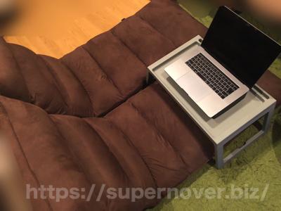 1億円座椅子(ビッグ・ラージサイズ)でパソコン作業