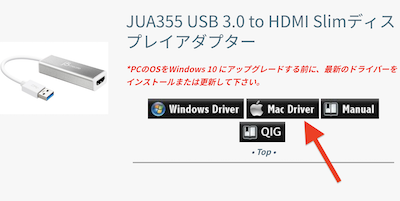 j5 createの公式HP