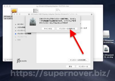JUA355 USB 3.0 to HDMI Slimディスプレイアダプターのドライバーのインストール方法4