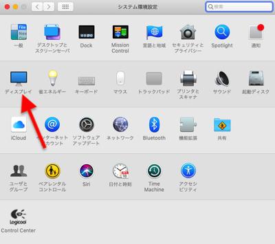 MacBook Airのシステム環境設定の画面
