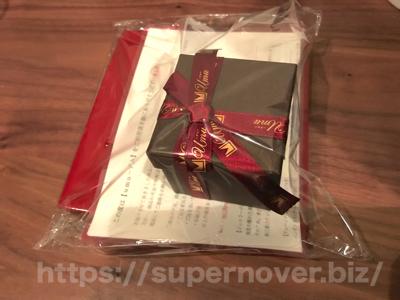 エタニティーリング ダイヤモンド 0.18ct ハードプラチナ950のパッケージのされ方