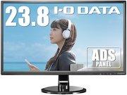 I-O DATA(アイ・オー・データ)の「EX-LD2381DB」 23.8インチ