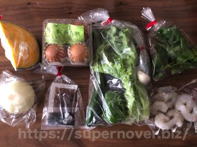 【金曜日】バジルオムライス〜ローストカボチャサラダの材料