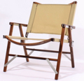 Kermit Chair (カーミットチェア) WALNUT BEIGE (ウォールナットベージュ) KCC-306