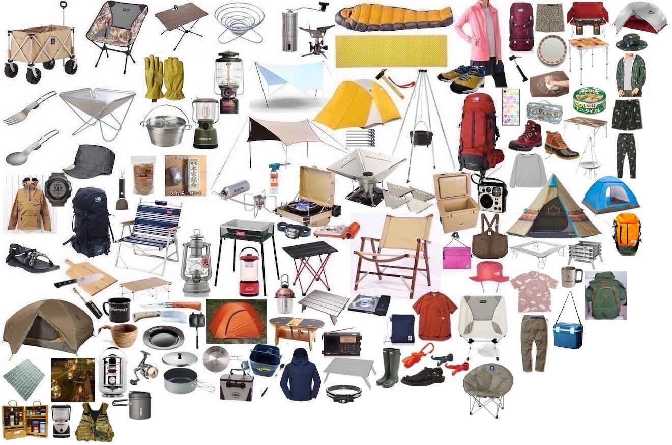 ドラマ「ひとりキャンプで食って寝る」で使われてたキャンプ用品・テント・タープまとめ【アウトドアグッズ・ギア】