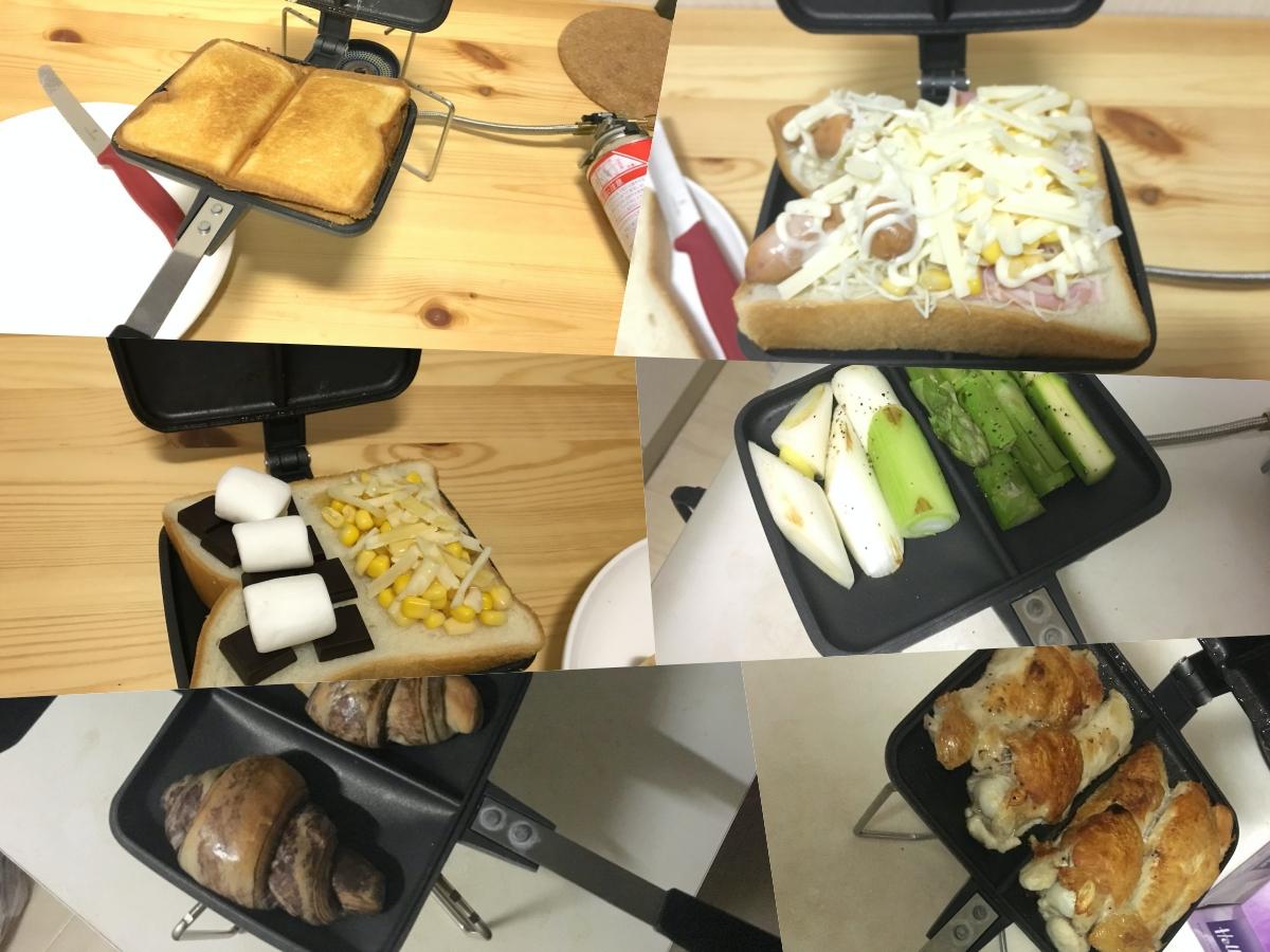 【激ウマ簡単レシピ】バウルーダブルで作るホットサンド&普通の料理の作り方まとめ