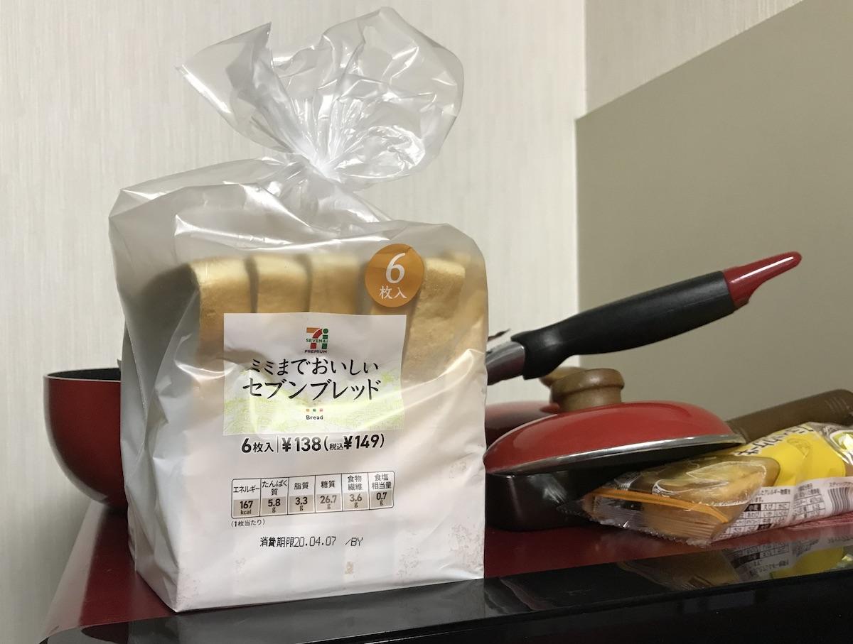 6枚切りの食パン
