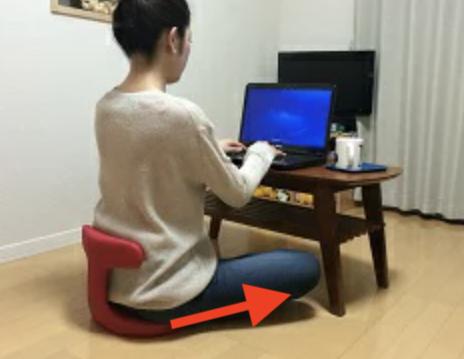アーユルチェアは座椅子として使う時に履いているズボンの生地によって滑ることがある