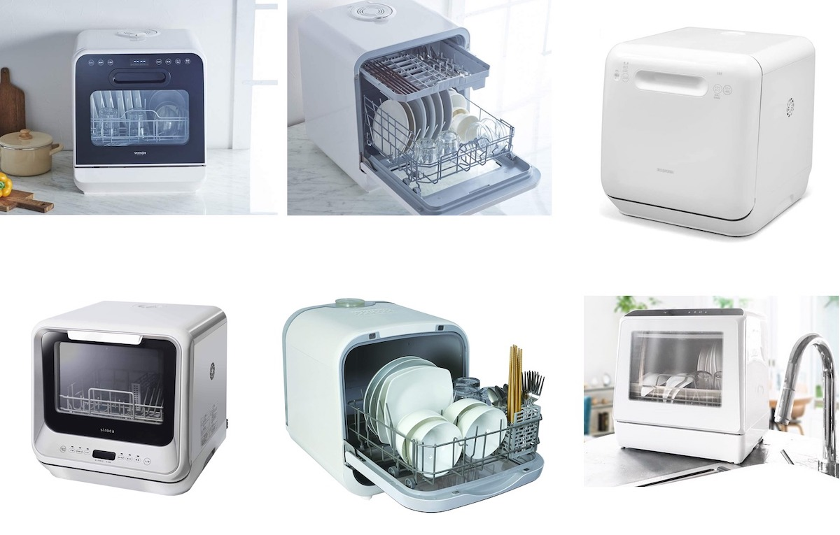 賃貸1人暮らしのための食洗機おすすめ5選!選び方のポイントも解説【時産家電】