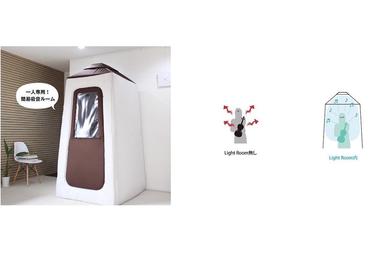 オリラジ藤森慎吾がYouTubeで使ってる防音ブースボックステントはコレ!吸音性能は?使い方は?